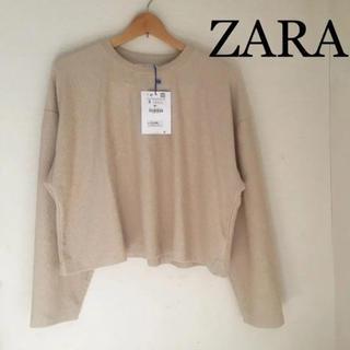 ザラ(ZARA)の新品タグ付き トップス(ニット/セーター)