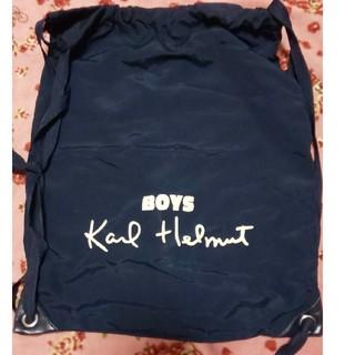 カールヘルム(Karl Helmut)の#カールヘルム#子供リュック?!ナップサック!(リュックサック)