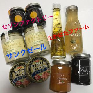食品詰め合わせ ⭐️ 瓶詰  缶詰  まとめ売り(缶詰/瓶詰)