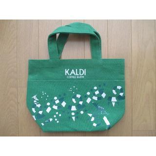 カルディ(KALDI)のKALDI カルディ トートバッグ エコバッグ グリーン緑 サブ(エコバッグ)