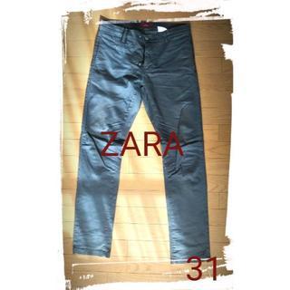 ザラ(ZARA)のZARAスキニーパンツ 31インチ(チノパン)