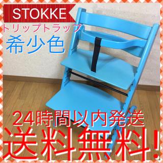 ストッケ(Stokke)の子供から大人まで使える!! ストッケ トリップトラップ ブルー STOKKE(その他)