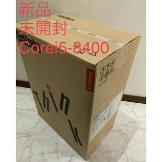 レノボ(Lenovo)の【未開封 純正品 新品】 Core i5 デスクトップパソコン lenovo(デスクトップ型PC)