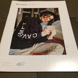 ビームス(BEAMS)の【カタログ】BEAMS(2015AW)(ファッション)