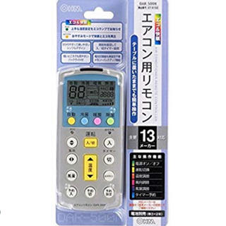 オームデンキ(オーム電機)のエアコン 汎用リモコン  エコ&快眠機能付き OAR-500N(エアコン)