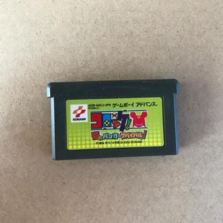 ゲームボーイアドバンス(ゲームボーイアドバンス)のゲームボーイアドバンス コロッケ 夢のバンカーサバイバル(携帯用ゲームソフト)