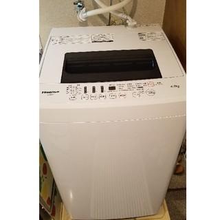 Hisens 全自動洗濯機4.5K HW-E4501 2016年製(洗濯機)