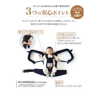 ニシマツヤ(西松屋)の値下げ❤︎新品未使用❤︎抱っこ紐❤︎ダッコール❤︎軽い❤︎(抱っこひも/おんぶひも)