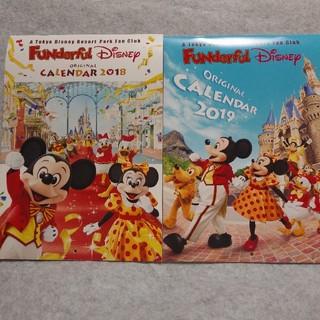 ディズニー(Disney)のファンダフルディズニー カレンダー 2018/2019 2冊セット(カレンダー/スケジュール)