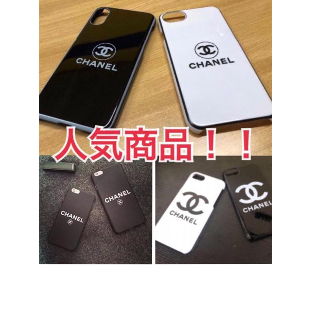 ルイヴィトン iphonex ケース 財布