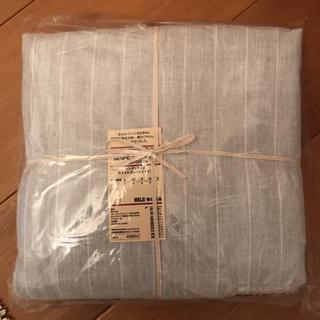 ムジルシリョウヒン(MUJI (無印良品))の新品 無印良品 掛ふとんカバー シングルサイズ 杢ライトグレーストライプ(シーツ/カバー)