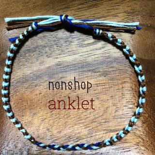 ミサンガ bracelet anklet(ブレスレット/バングル)