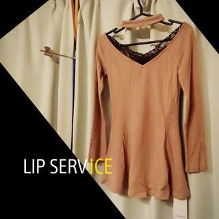 リップサービス(LIP SERVICE)のLIP SERVICE(カットソー(長袖/七分))