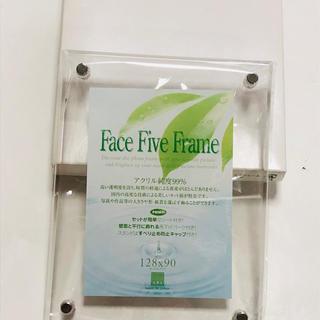 フォトフレーム★フォトスタンド★face five farame(フォトフレーム)