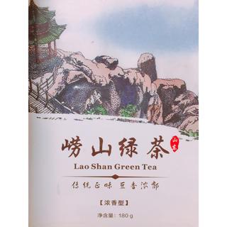 緑茶(茶)