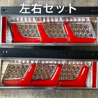 小糸 オールLED テールランプ  大型 中型 トラック(トラック・バス用品)