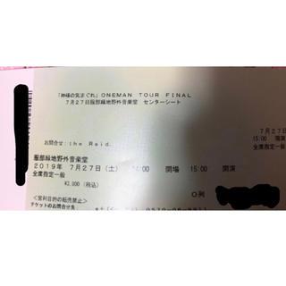 the Raid. 7/27周年チケット(V-ROCK/ヴィジュアル系)