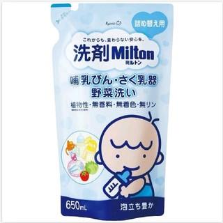 早い者勝ち‼️新品未開封 洗剤ミルトン 650ml 詰め替え (食器/哺乳ビン用洗剤)