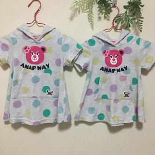 しまむら - ANAP 半袖 フード付き ワンピース 双子 80 2枚組
