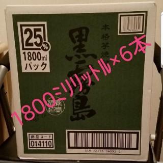 黒霧島【1800ミリリットル×6本】(焼酎)