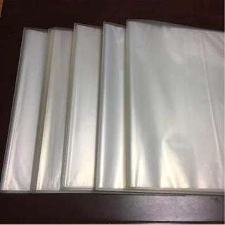 ムジルシリョウヒン(MUJI (無印良品))の無印良品 クリアポケット  ファイル(ファイル/バインダー)