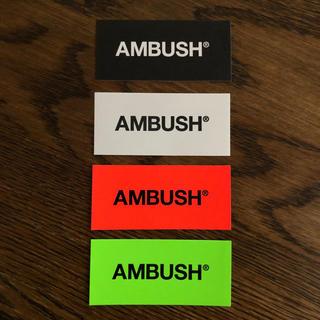 アンブッシュ(AMBUSH)のambush シール 非売品(シール)