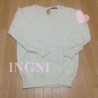 イング(INGNI)のINGNI パール付きニット(ニット/セーター)