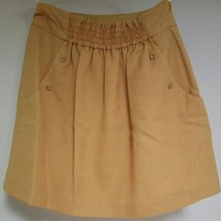 ティアンエクート(TIENS ecoute)の春色スカート(ひざ丈スカート)