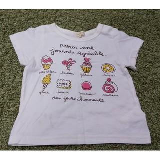 ハッシュアッシュ(HusHush)のHusHusH Tシャツ 90センチ(Tシャツ/カットソー)