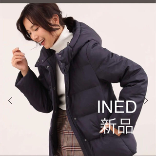 INED - INED ダウンコート  新品