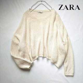 ザラ(ZARA)のザラ ニット★スーパールーズ ニットプルオーバー S ゆったり♪オーバーサイズ♪(ニット/セーター)