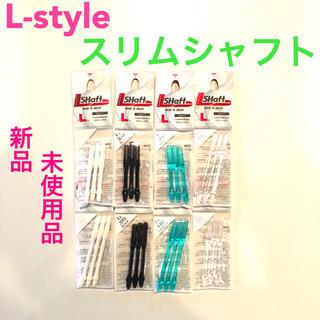 新品・未使用 L-shaft エルシャフト ロックシリーズ ダーツ(ダーツ)