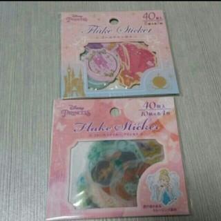 ディズニー(Disney)のディズニー プリンセス フレークシール2種セット(シール)