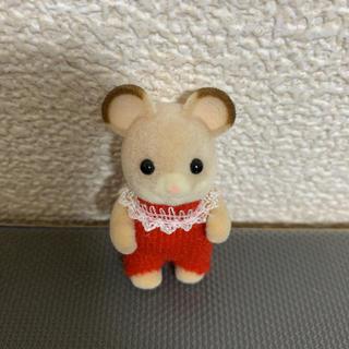 エポック(EPOCH)の☆どんぐりネズミの赤ちゃん シルバニアファミリー☆(キャラクターグッズ)