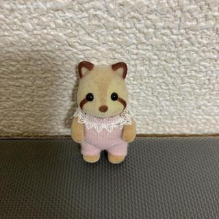 エポック(EPOCH)の☆アライグマの赤ちゃん シルバニアファミリー☆(キャラクターグッズ)