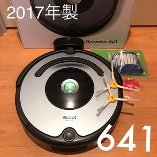 iRobot - 日曜限定セール アイロボット 自動掃除機 ルンバ 641