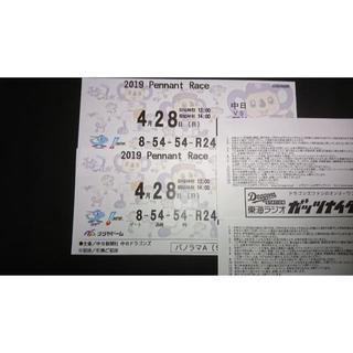 チュウニチドラゴンズ(中日ドラゴンズ)の4月28日(日)中日×阪神戦 パノラマA大人券2連番 前通路 ナゴヤドーム(野球)