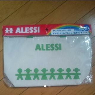アレッシィ(ALESSI)のアレッシィ 保冷ランチトート(弁当用品)