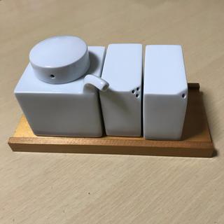 ハクサントウキ(白山陶器)の白山陶器 3点コンディメントセット(テーブル用品)