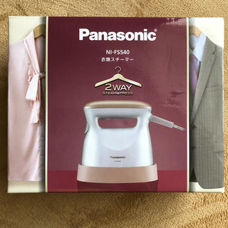 パナソニック(Panasonic)のshii様専用(アイロン)
