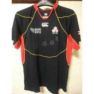 カンタベリー(CANTERBURY)の2011ラグビーワールドカップニュージーランド日本代表実使用プラクティスジャージ(ラグビー)