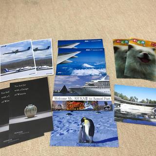 ポストカード  各種(写真/ポストカード)
