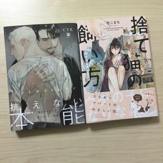 CTK/街こまち(BL)