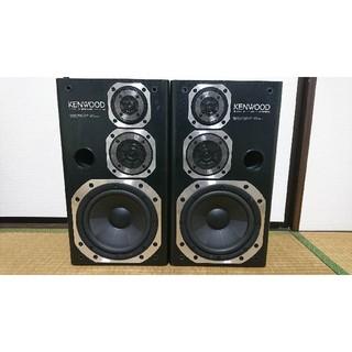 ケンウッド(KENWOOD)のKENWOOD 3way 3 speaker system(スピーカー)