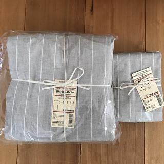ムジルシリョウヒン(MUJI (無印良品))の新品 無印良品 掛ふとんカバー まくらカバー シングルサイズ セット(シーツ/カバー)