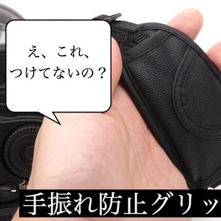 カメラグリップ ★ ブラック ビデオカメラ 一眼レフ(その他)