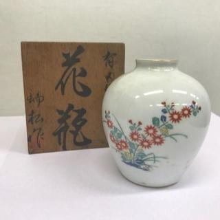 118 中古  花瓶 有田焼 古美術品 絶品 一輪挿し(花瓶)