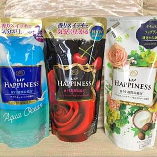 ハピネス(Happiness)のレノアハピネス 柔軟剤 詰め替え用 3パックセット(洗剤/柔軟剤)