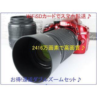 ニコン(Nikon)の★超美品★1016ショット★スマホ転送★望遠初心者にも★ニコンD3200★(デジタル一眼)