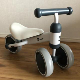 アイデス(ides)のD-bike mini  ディーバイク ミニ(三輪車)